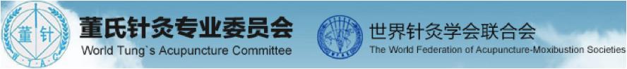 logo-wtac